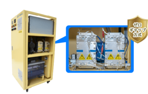 アルカリ性電解水生成装置 ゼロギャップ