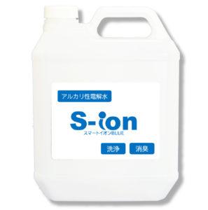 アルカリ性電解水S-ion Blue