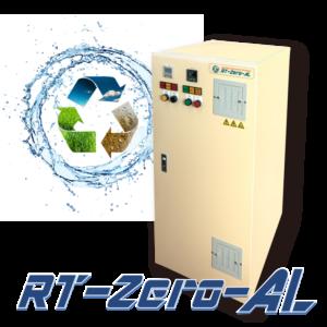 強アルカリ性電解水生成装置RT-Zero-AL