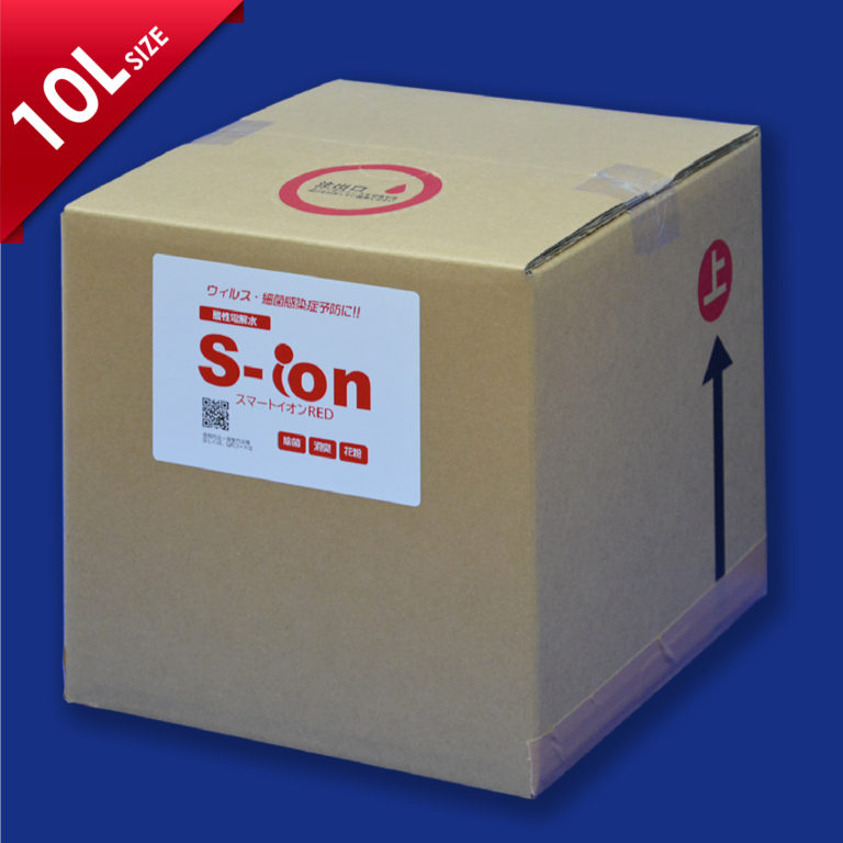 s-ion-red-10L
