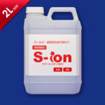 s-ion-red-2L