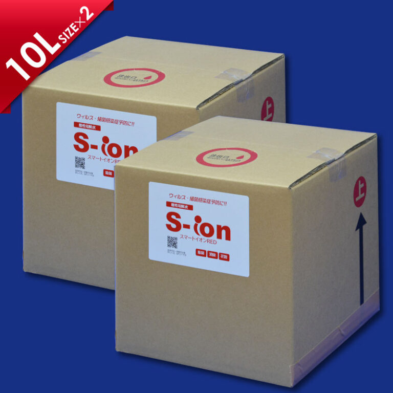 s-ion-red-10L-2case
